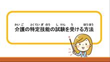 受験登録マニュアル(1)