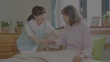 特定技能介護模擬試験(1)